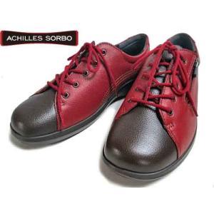 アキレスソルボ Achilles SORBO レースアップウォーキングシューズ レッド/コーヒー レディース・靴