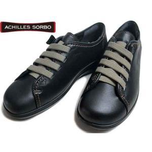 アキレスソルボ Achilles SORBO コンフォートウォーキングシューズ 黒 レディース・靴