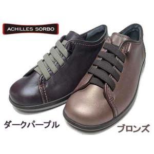 アキレスソルボ Achilles SORBO コンフォート  カジュアルシューズ フラットシューズ レディース 靴|nws