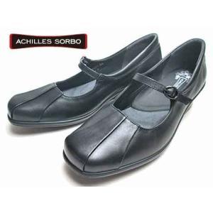 アキレスソルボ Achilles SORBO コンフォートウォーキングパンプス 黒 レディース・靴