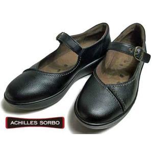 アキレスソルボ Achilles SORBO コンフォートウォーキングシューズ ブラック レディース・靴