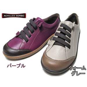 アキレスソルボ Achilles SORBO コンフォート  カジュアルシューズ フラットソール レディース 靴|nws