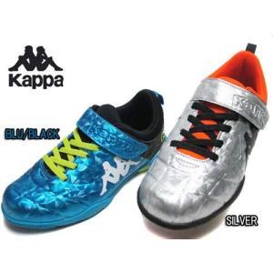 カッパ Kappa KP SPK25 カンノニエーレ トレーニングモデル スニーカー キッズ 靴|nws