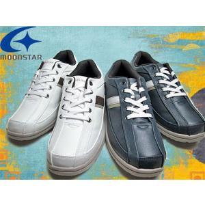 ムーンスター MOONSTAR サプリスト ウォーキングシューズ レースアップシューズ 防水設計 メンズ 靴 nws
