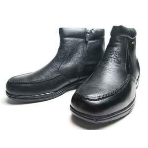 マドラスウォーク madras Walk ゴアテックス フットウェア 防水 防滑 4E ブーツ メンズ 靴 nws