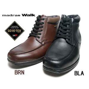 マドラスウォーク madras Walk ゴアテックス フットウェア 内側ファスナー レースアップブーツ メンズ 靴 nws