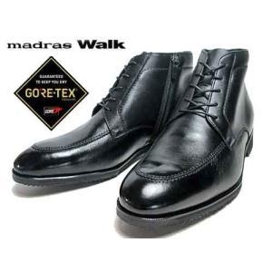 マドラスウォーク madras Walk ゴアテックス フットウェア 内側ファスナー レースアップシューズ メンズ 靴 nws