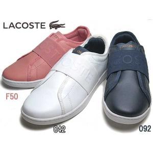 ラコステ LACOSTE ウィメンズ CARNABY EVO SLIP 318 1 レディース 靴|nws