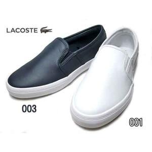ラコステ LACOSTE ガゾン GAZON BL 1   スリップオン スニーカー レディース 靴|nws