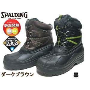 スポルディング SPALDING スノーフィールド ほかほかフット スノーカジュアル 防寒ブーツ メンズ 靴 nws