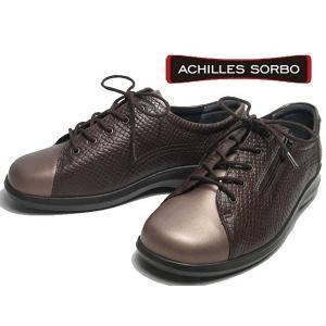 アキレスソルボ Achilles SORBO コンフォートシューズ ダークブラウンブロンズ レディース 靴 nws