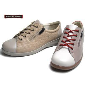 アキレスソルボ Achilles SORBO 052 ワイズ3E コンフォートシューズ レディース 靴|nws