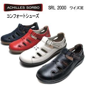 アキレスソルボ Achilles SORBO コンフォート  カジュアルシューズ 面ファスナー付ベルト レディース 靴|nws