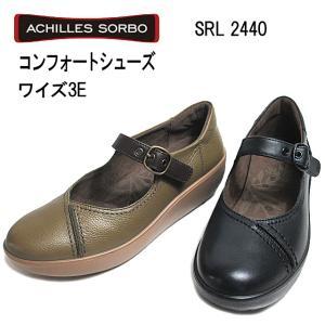 アキレスソルボ Achilles SORBO 244 ワイズ3E コンフォート ストラップカジュアルシューズ レディース 靴|nws