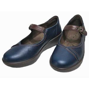 アキレスソルボ Achilles SORBO 244 ワイズ3E ベルトタイプ ネービー レディース 靴|nws