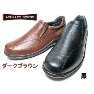 アキレスソルボ Achilles SORBO コンフォート  カジュアルシューズ スリッポン レディース 靴|nws