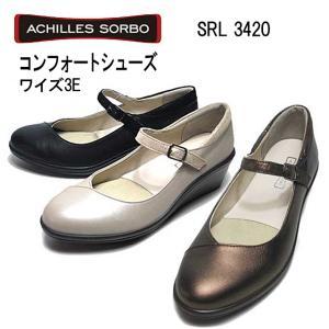 アキレスソルボ Achilles SORBO コンフォート  ストラップカジュアルシューズ レディース 靴|nws