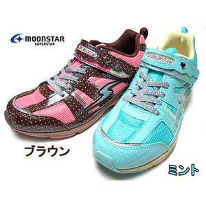 ムーンスター スーパースター 子供靴 女児用 SS J775 バネのチカラ スウィートガールズコレクション スニーカー キッズ 靴|nws