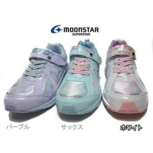 ムーンスター スーパースター 子供靴 ジュニアスニーカー SS J805  バネのチカラ スニーカー キッズ 靴|nws