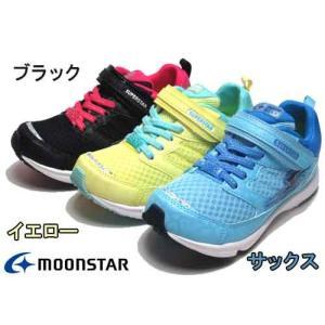ムーンスター スーパースター 子供靴 ジュニアスニーカー SS J808 バネのチカラ キッズ 靴|nws