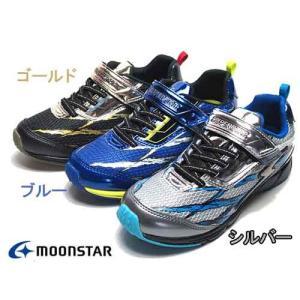ムーンスター スーパースター 子供靴 ジュニアスニーカー SS J823 バネのチカラ キッズ 靴|nws