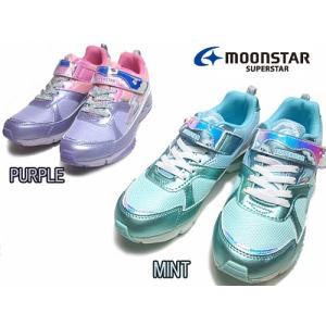 ムーンスター スーパースター 子供靴 ジュニアスニーカー  バネのチカラ キッズ 靴|nws