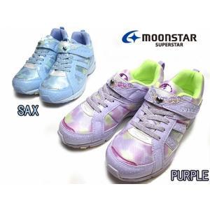 ムーンスター スーパースター 子供靴 ジュニアスニーカー SS J845 バネのチカラ キッズ 靴|nws