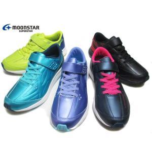 ムーンスター スーパースター MOONSTAR SUPERSTAR J956 バネのチカラ ジュニアスニーカー キッズ 靴|nws