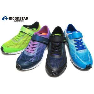 ムーンスター スーパースター MOONSTAR SUPERSTAR J960 ボーイズ用 ジュニアスニーカー キッズ 靴|nws
