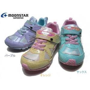 ムーンスター スーパースター 子供靴 バネのチカラ 女の子用 スニーカー キッズ 靴|nws