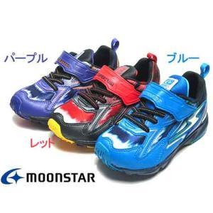 ムーンスター スーパースター 子供靴 キッズスニーカー SS K815 バネのチカラ キッズ 靴|nws