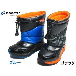 ムーンスター スーパースター バネのチカラ SS WPC78SP ウインターブーツ キッズ 靴|nws