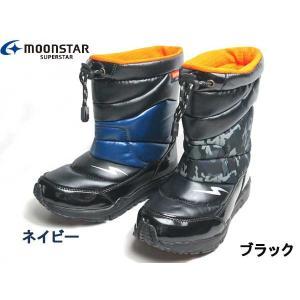 ムーンスター スーパースター ジュニアウインターブーツ  SS WPJ81SP キッズ 靴|nws