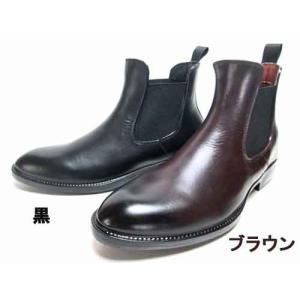 アキレス ソルボ ACHILLES SORBO 一体成型長靴 レインブーツ サイドゴアブーツ メンズ 靴 nws