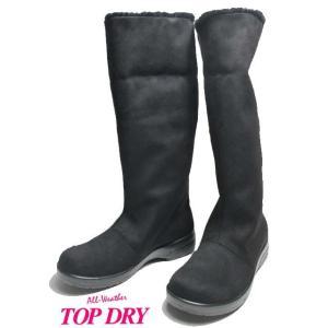 トップドライ TOP DRY TDY3910 ワイズ3E ブラック 2WAYタイプ ロングブーツ レディース 靴|nws