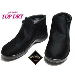 TOP DRY トップドライ ゴアテックスファブリクス ショートブーツ ブラックPB レディース 靴 nws