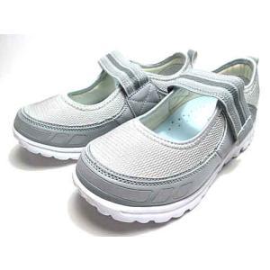 あゆみシューズ 施設・院内用 デイウォーク 介護シューズ グレー レディース 靴|nws