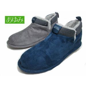 あゆみシューズ SUTTO warm スットウォーム TH2247 ショートブーツタイプ メンズ 靴|nws