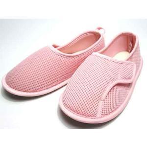 あゆみシューズ 病院や施設での普段履き用 オールメッシュタイプ 介護シューズ 女性用 ピンク レディース 靴|nws
