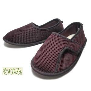 あゆみシューズ 病院や施設での普段履き用 オールメッシュタイプ 介護シューズ 女性用 ワイン レディース 靴|nws