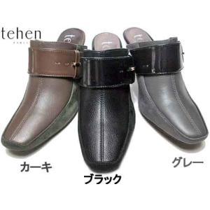 テーン tehen ミュールパンプス レディース 靴|nws