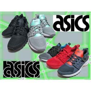 アシックスタイガー ASICS Tiger GT-DS スポーツスタイルシューズ スニーカー メンズ レディース 靴|nws