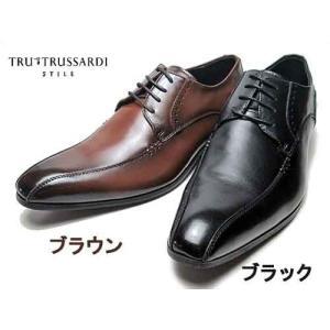 トゥルー トラサルディ TRU TRUSSARDI スワールモカ レースアップシューズ ビジネスシューズ メンズ 靴 nws