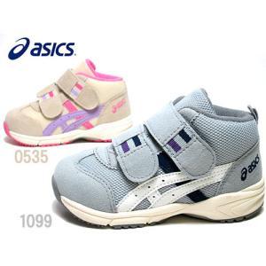 アシックス asics GD.RUNNER BABY MS-MID ミドルカットモデル キッズ 靴   nws