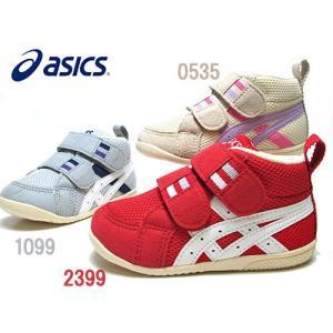 アシックス asics ファブレ FIRST MS 2 ファーストシューズ ベビーシューズ キッズ 靴  nws