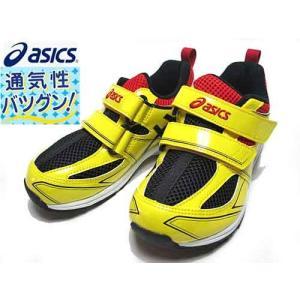 アシックス asics スクスク SUKU2 プレスクールシューズ TOPSPEED MINI 2 ブラック×イエロー キッズ 靴|nws