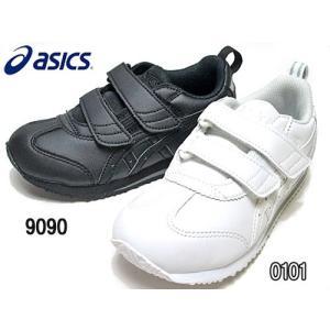 アシックス asics スクスク SUKU2 アイダホ MINI SL JP スニーカー キッズ 靴|nws
