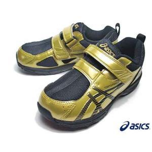 アシックス スクスク asics SUKUSUKU TOPSPEED MINI-zero 2 ランニングシューズ ゴールド×ブラック キッズ 靴|nws