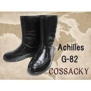 アキレス コザッキー Achilles COSSACKY レインブーツ 長靴 防寒ブーツ 完全防水 メンズ 靴|nws