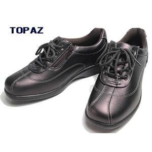 トパーズ TOPAZ TZ-2101 ウォーキングシューズ ダークブロンズ レディース 靴 nws